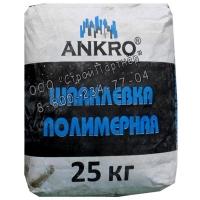 Шпаклёвка полимерная  ANKRO