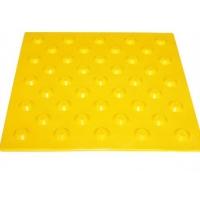 Тактильная плитка из ПУ 300х300 мм Конус шахматное расположение