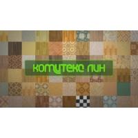 Линолеум Комитекс ЛИН (Россия) с завода