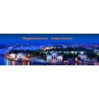 Земля в Севастополе