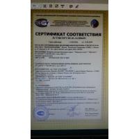 Нитрат кальция. Уралхим Ниткал