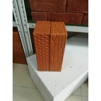 Кирпич рядовой, марки- М150. 7,50 руб/шт.