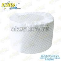 Мембранный фильтр для пылесоса Bosch GAS 25