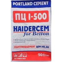 Цемент Евроцемент М400, М500 оптом