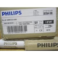 Лампы Philips 18w/640