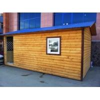 Продам дом готовый 3000х6000 мм под ключ Челябинск