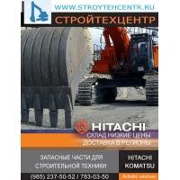 Фильтры для экскаваторов HITACHI ZX EX ZW LX