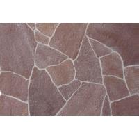 Природный камень лемезит Лемезит Плитняк
