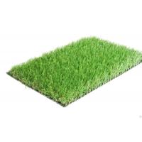 Искусственная трава Spirit 2512, искусственный газон