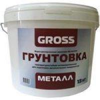 GROSS металл- грунтовка по металлу