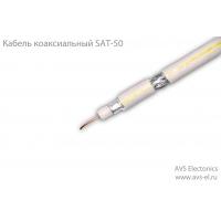 SAT 50 AVS Electronics