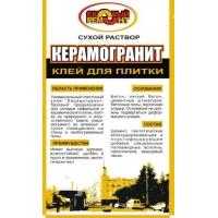 Плиточный клей «Керамогранит усиленный 3 или тёплые полы» 20 кг Скорый Ремонт