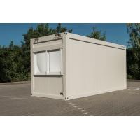 Модульный офис из блок контейнеров