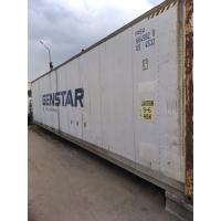 Продается рефрижераторный контейнер 40 футов