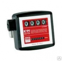 Счетчик для дт K44 (PULSER), 20-120 л/мин