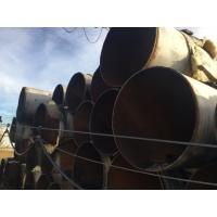 Труба стальная б/у 1020 мм