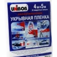 Укрывная пленка UNIBOB