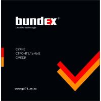 Сухие строительные смеси Bundex (новинка)  Супермонтеррей