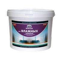 Краска AQUADECOR для Влажных помещений Эконом, 14 кг