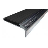 Противоскользыщие Накладки на ступени  Алюминиевый Угол-порог 42 мм/23 мм