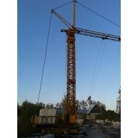 ЖБИ для гражданского строительства  от производителя