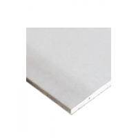 Гипсокартонный лист (ГКЛ) 2500х1200х12,5 Магма