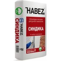 Штукатурка Синдика Habez-Gips гипсовая для ручного нанесения 30 кг