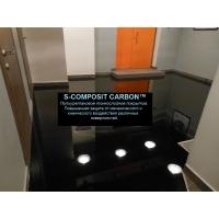 Полиуретановое покрытие S-composit Carbon