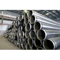 Трубы  в ВУС изоляции, трубы стальные, электросварные, бесшовные