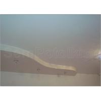 Матовый белый натяжной потолок (Франция)