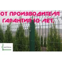 Заборы-от ПРОИЗВОДИТЕЛЯ !!!! Gard DeLux