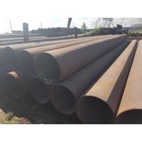 Стальные трубы диаметр 630мм купить в СПб