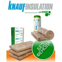 Тепло-Шумоизоляция Knauf  Insulation доставка. Разгрузка
