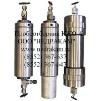 пробоприемник контейнер жидкостный КЖО-4 устьевые пробы нефти и