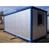 Блок-контейнер ПромСнаб металлический