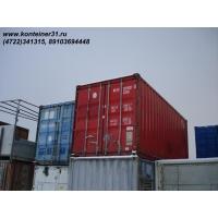 контейнеры 20, 40 ft