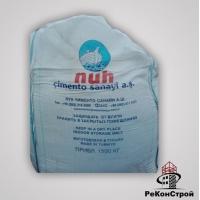 Турецкий цемент CEM I 42.5 N/R (М500-Д0) НУХ (NUH) в биг-бегах Nuh Сimento Sanayi