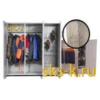 Сушильный шкаф для одежды и обуви СКС-2