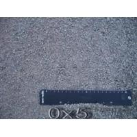 Щебень гранитный Павловскгранит (отсев) фр. 0-5 мм