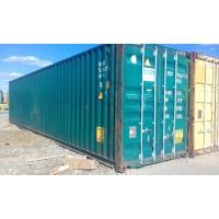 Продается контейнер 40 футов б/у HC
