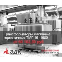 Продам трансформаторы ТМГ- 25-2500/6-10. Срочно