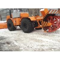 Снегоочиститель на базе Кировец, передний поворотный отвал Кировец