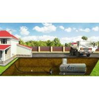 Автономная газификация домов и объектов коммерческой недвижимост
