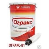 Огнезащитная краска для кабеля  Огракс В1