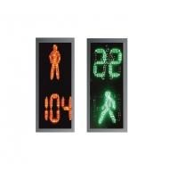 Светофоры светодиодные пешеходные плоские с нанокозырьками  ПП2.2