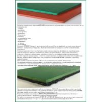 Наливное покрытие  INTEX PU для строительства спортивных площадо