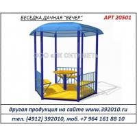 "Беседка дачная ""Вечер"" производство продажа  Артикул 20501"
