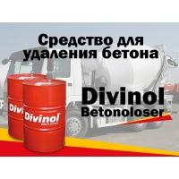 Средство для очистки от бетона Divinol Betonloser