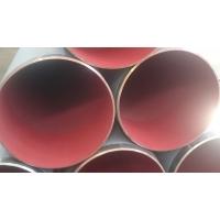 Трубы стальные с применением внутреннего полимерного покрытия