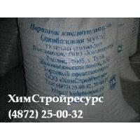 Порошок кислотоупорный ПК-1  Диабазовая мука